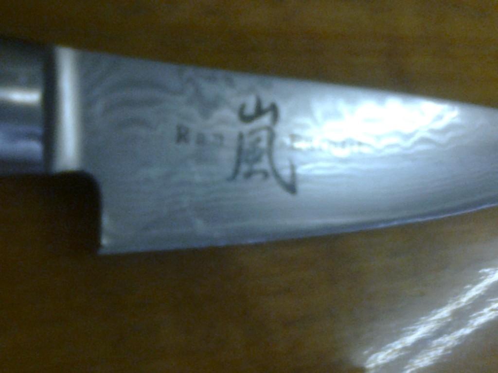 Detail čepele nože s damaškové oceli